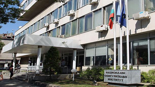 Bulgaristan emeklilerine zorunlu