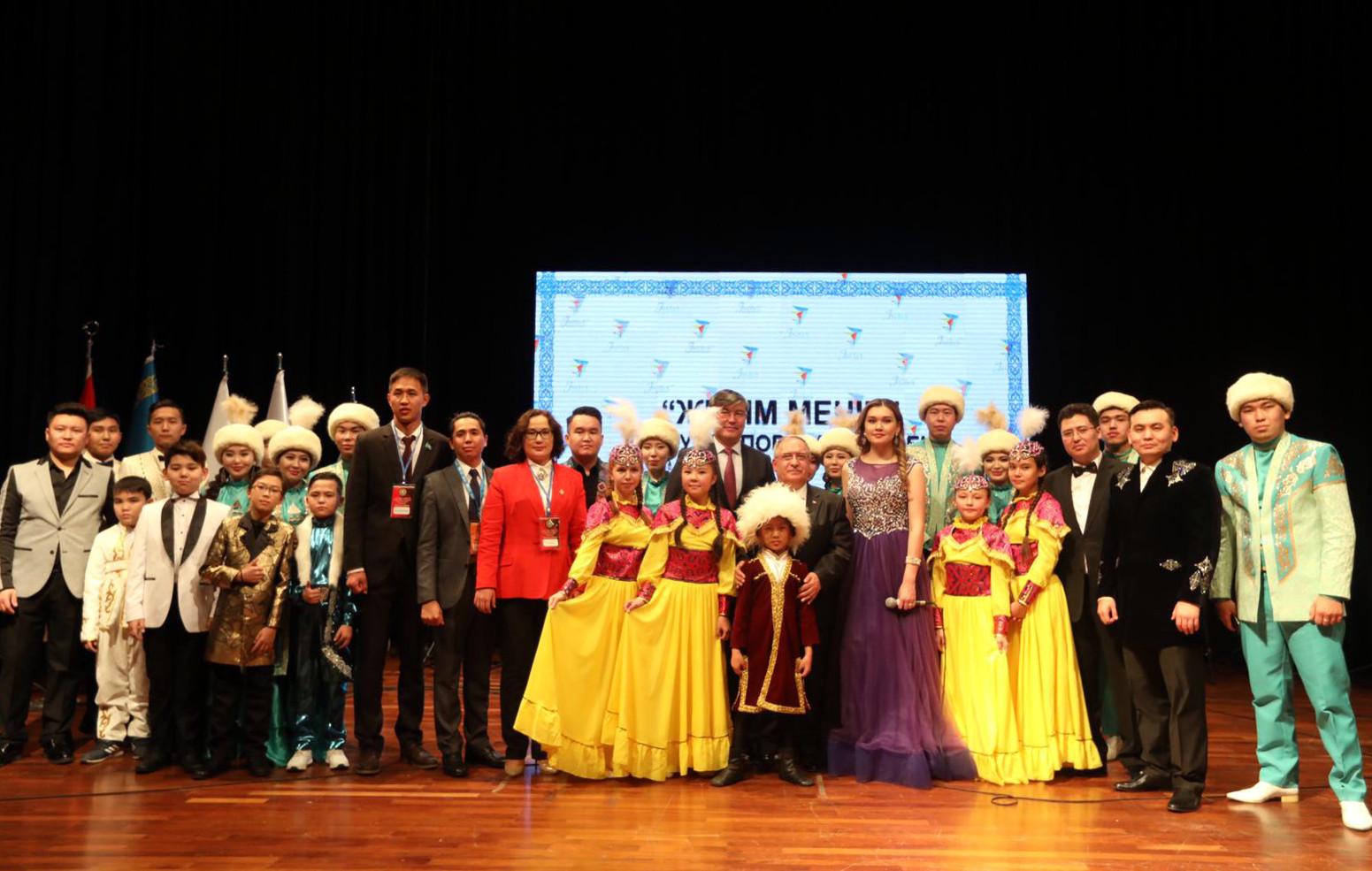 Sakarya'da Kazakistan coşkusu