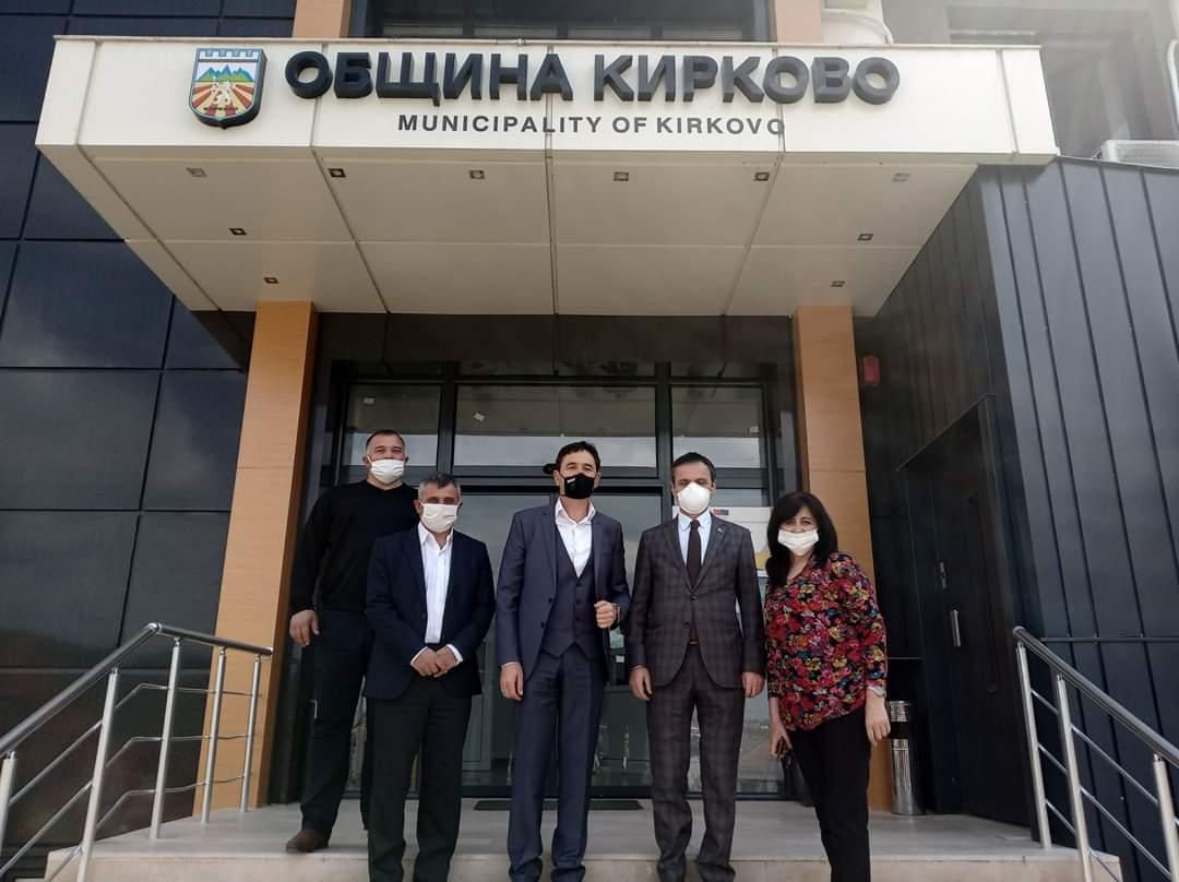 Kirkovo Belediyesine ekipman bağışı