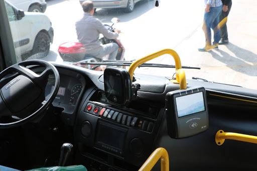 Özel Halk Otobüslerine yönelik açıklama