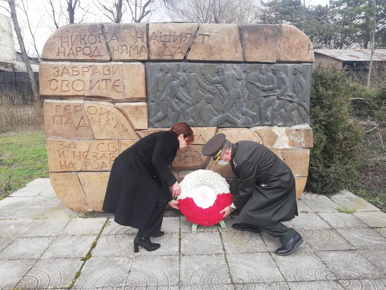Şehitler Bulgaristan'da anıldı